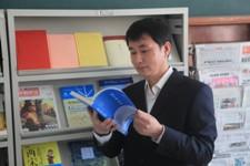 2018年高考王大双老师荣获教学质量提高先进个人