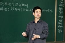 2018年高考刘洪刚老师荣获教学成果先进个人