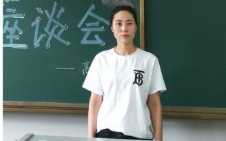 吉林田中高三一班班主任杨凤姝——诲人不倦,育才数载