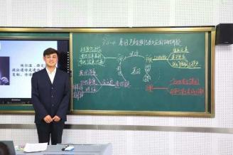 学生眼中的贾老师吉林市田家炳中学高三八班