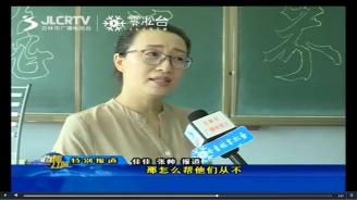 杨颖:用18年探索思政教育新模式